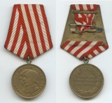 Medal for the liberation from the fascist yoke, RPR version