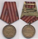 Medal for the liberation from the fascist yoke, RSR version