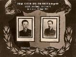 Officers of the 3rd Border-guard Regiment KIA at Odessa