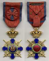 Order of the Star of Romania, Officer class with Military Virtue ribbon